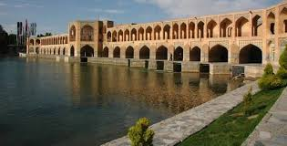 Visit Historical Bridges of Isfahan
