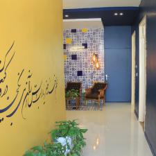 pava hostel isfahan